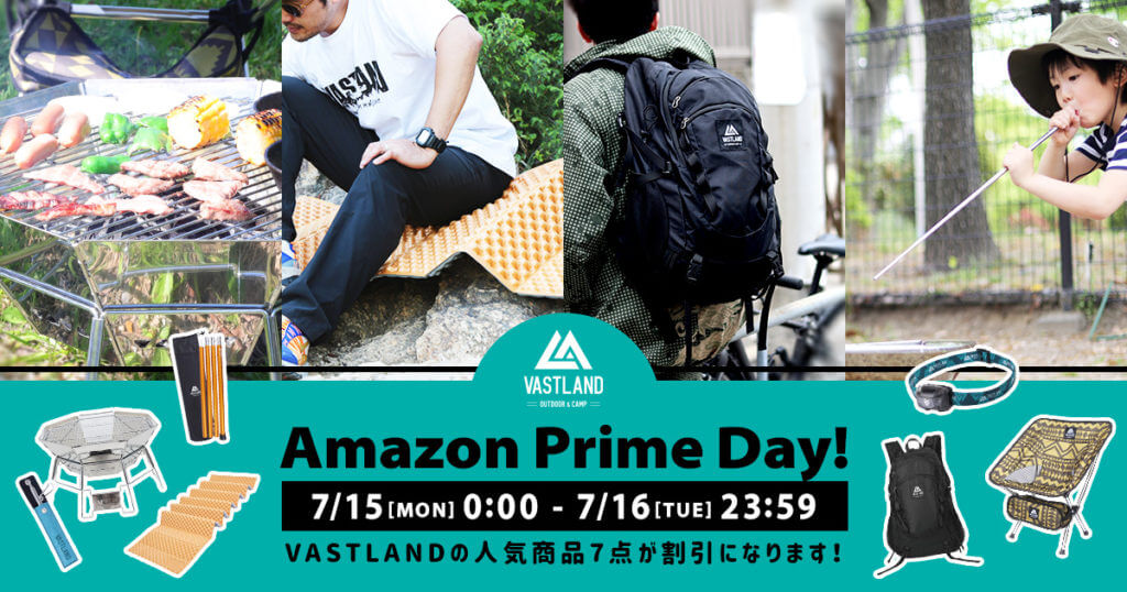 VASTLAND Amazon Prime Day 2019